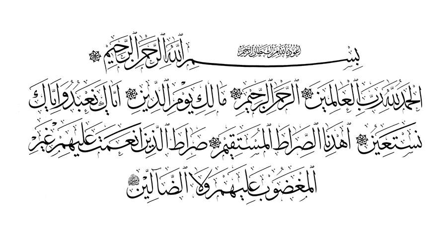 المرحومة الحاجة خديجة محمد علوية في ذمة الله