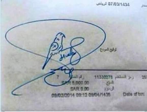 سوداني يستحق لقب أجمل توقيع في العالم
