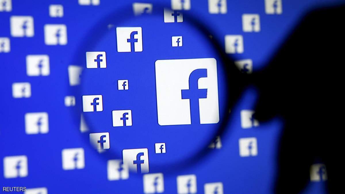 """فيسبوك يعلن الحرب على """"عنصرية الإعلانات"""""""