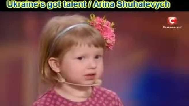 بالفيديو: طفلة السنتين فاجأت الحكّام... تعرف كلّ عواصم العالم!