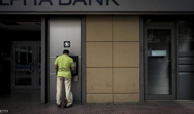 """خطأ كارثي من بنك يفتح لمراهق """"مغارة علي بابا"""""""