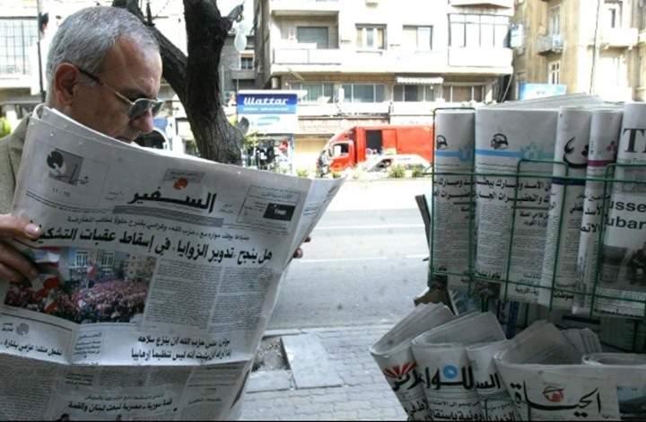 """بعد """"السفير"""".. صحيفة جديدة ستُقفِل؟!"""