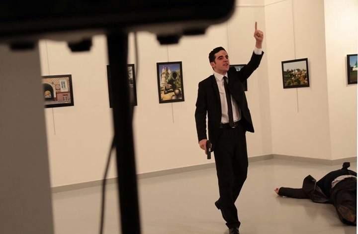 هذا ما  وجدته الشرطة التركية بمنزل منفذ عملية اغتيال السفير الروسي!
