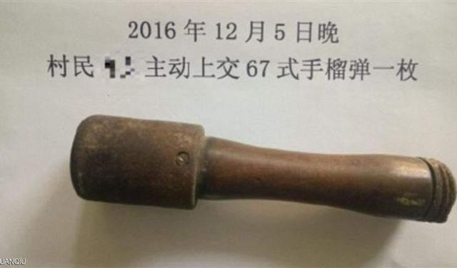 """صيني استخدم قنبلة لمدة 25 عاما في تكسير """"الجوز"""""""