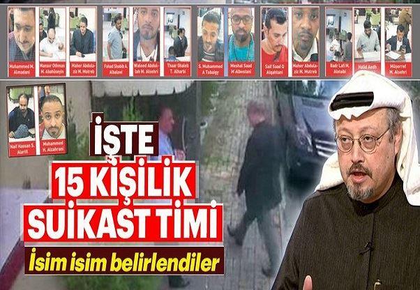 رويترز: صحيفة تركية تنشر أسماء 15 مسؤول سعودي فيما يتعلق بقضية خاشقجي.. من بينهم خبير في الطب الشرعي!