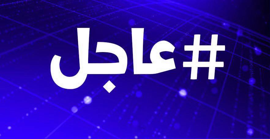 """وهاب: دم محمد ابوذياب غال"""" جداً وكل قطرة منه ستدفعون ثمنها غالياً"""