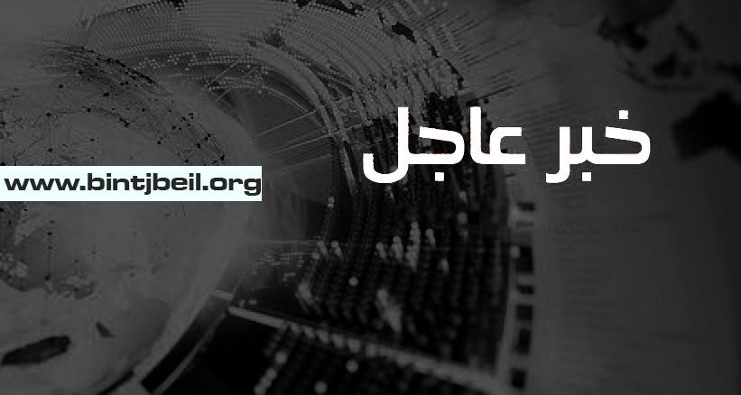 """عاجل: إعلام العدو: حدث غير عادي خلال الهجوم """"الإسرائيلي"""" على سوريا في الساعة الأخيرة"""