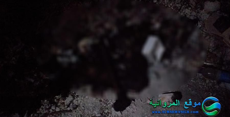 العثور على جثة محروقة في محيط بلدة عدلون!