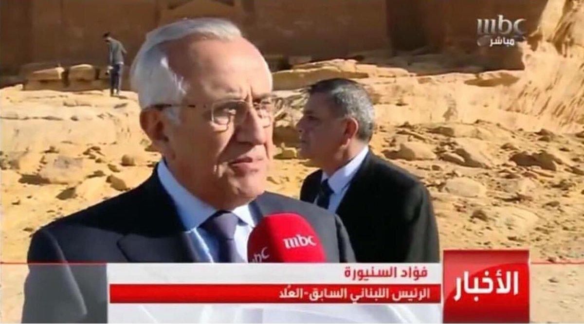 بالصورة/ mbc أخطأت خلال تصريح تلفزيوني مباشر: استبدلت الرئيس اللبناني السابق ميشال سليمان بفؤاد السنيورة