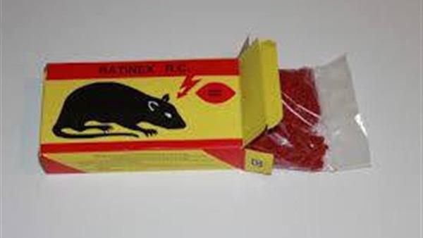 في عكار.. 5 اشقاء تناولوا سمّ للفئران عن طريق الخطأ !