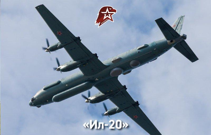 خلال العدوان على اللاذقية أمس...فقدان الإتصال بطائرة روسية في سوريا على متنها 14 عسكرياً