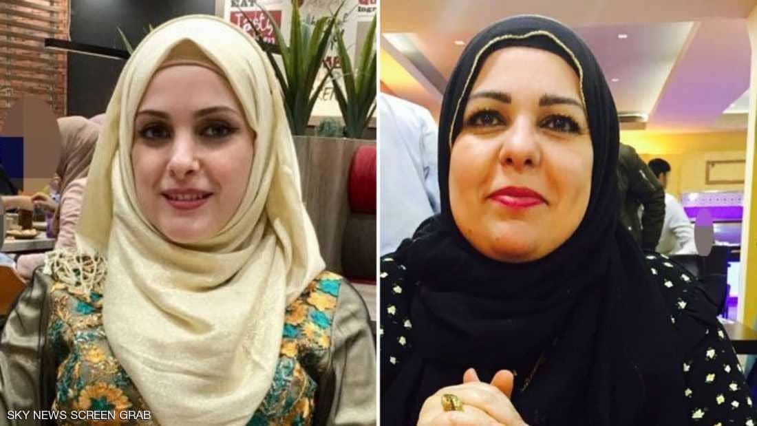 """بعد الجريمة البشعة التي أودت بحياة الشابة السورية """"رنيم"""" وأمها..الشرطة البريطانية تعتقل الطاعن"""