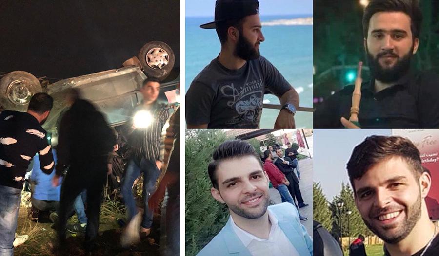 """حوادث """"الفانات"""" تفتك بالشباب...هكذا تفاعل نشطاء مع حادث طريق أبلح الذي """"خطف"""" 4 شباب"""