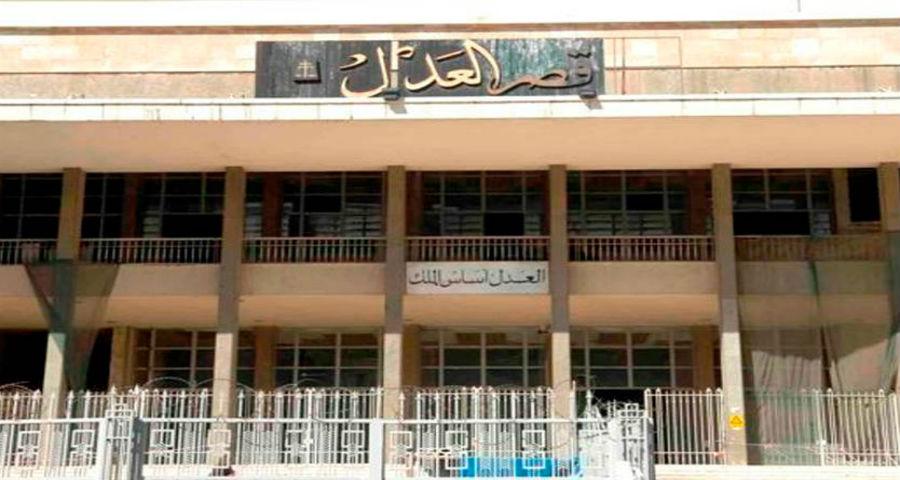مجلس القضاء الأعلى طلب الى النائب العام التمييزي اتخاذ الإجراءات القانونية اللازمة لملاحقة النائب حبيش