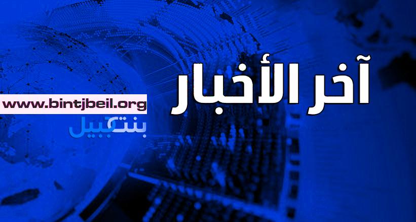 المصادر للميادين: المراصد الإسرائيلية في الجولان المحتل وخصوصاً في جبل الشيخ تطفئ أضواءها دون معرفة الاسباب