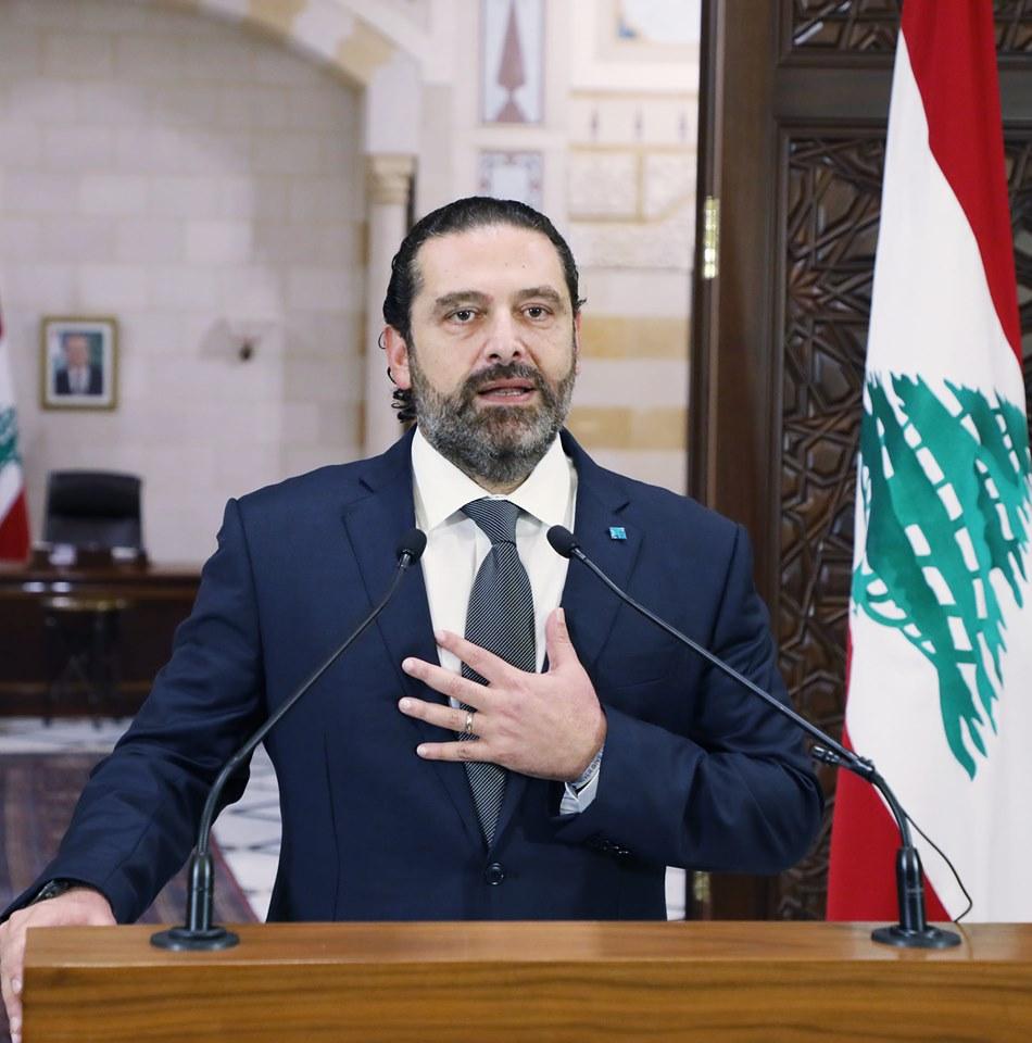الحريري يعلن استقالته: أنا طالع على قصر بعبدا لتقديم استقالتي