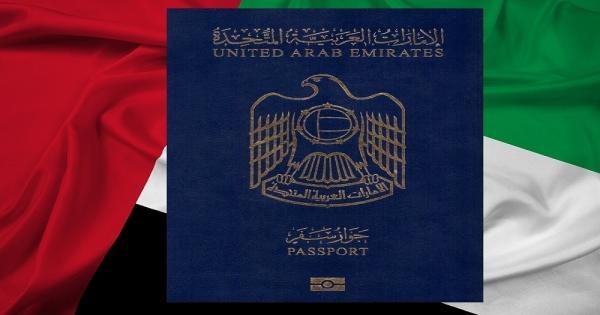 جواز السفر الاماراتي يحقق المرتبة الأولى حول العالم