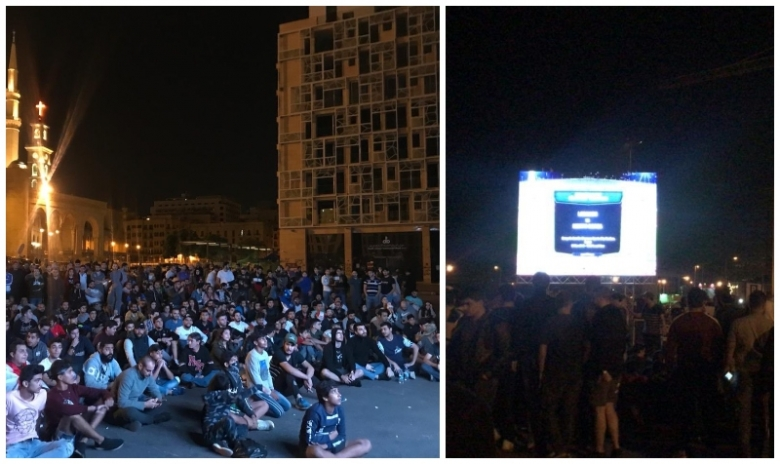 بالصور/ المتظاهرون يشاهدون مباراة المنتخب الوطني في ساحة الشهداء
