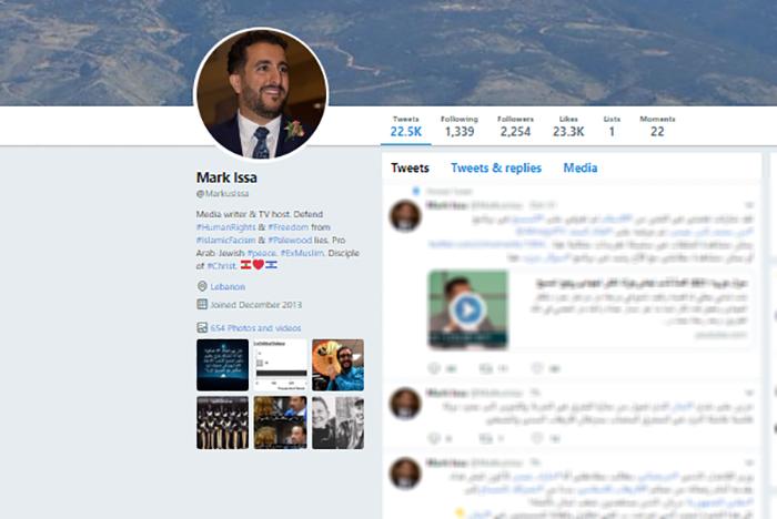 الافراج عن مارك عيسى بعدما تبيّن عدم علاقته بحساب تويتر الذي نشر اساءات بحق الدين الإسلامي والعمل على تحديد هوية صاحب الحساب الفعلي