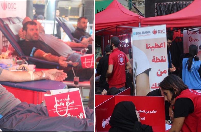 """""""نقطة من وقتك""""! مبادرة شبابية لحملة تبرع بالدم ضمن أجواء عاشوراء يوم الأحد في بيروت - البسطا التحتا"""