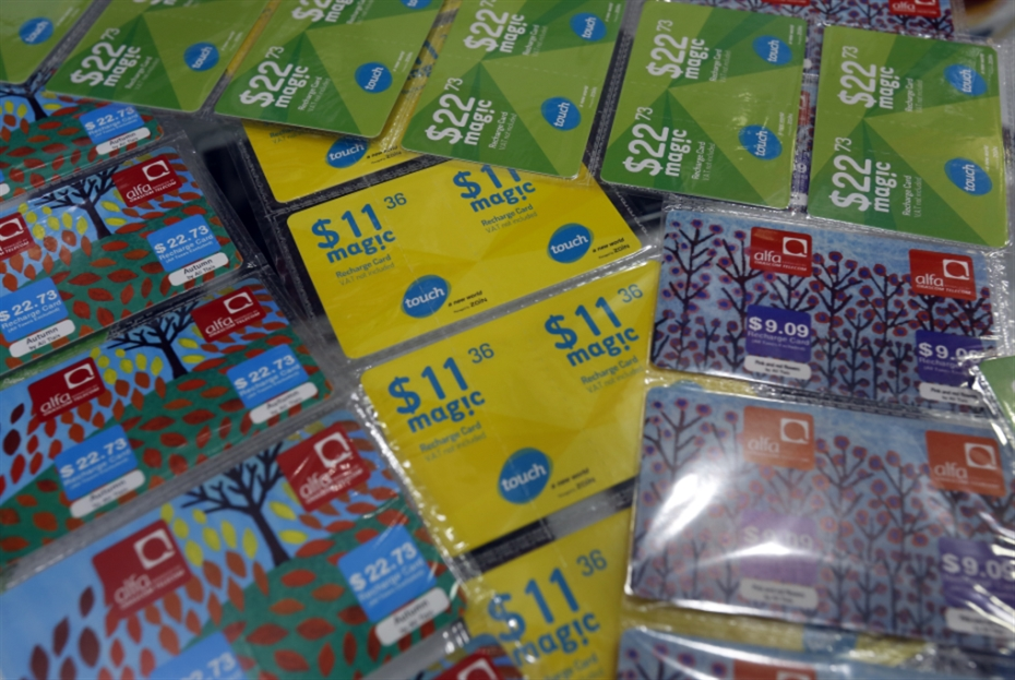 الطلب من شركتي الخليوي تسعير البطاقات المسبقة الدفع بالليرة اللبنانية منعاً لأي استغلال في الاسواق