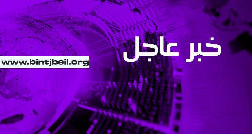 الجيش اللبناني يقفل الطريق المؤدية إلى مكان سماع دوي الانفجارات على الحدود اللبنانية