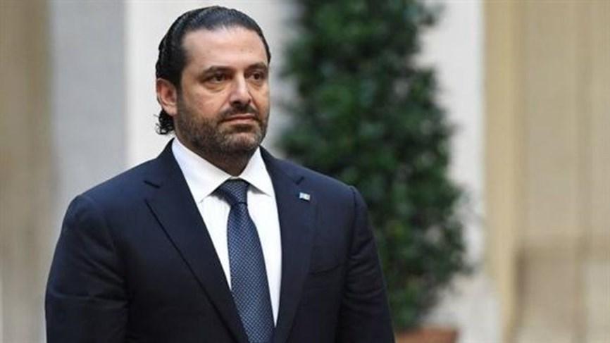 الرئيس الحريري اعتذر عن الحضور للقصر الجمهوري في بعبدا بسبب ارتباطات اخرى