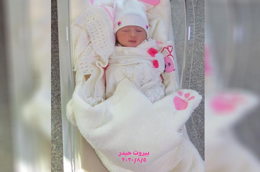 """عائلة عراقية تطلق اسم بيروت على مولودتها...""""بيروت من قلب بغداد"""""""