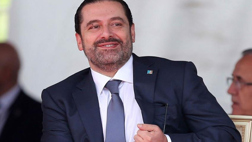 الحريري: الموقف معروف ولن نقبل بصيغة الـ 32 وزيرا