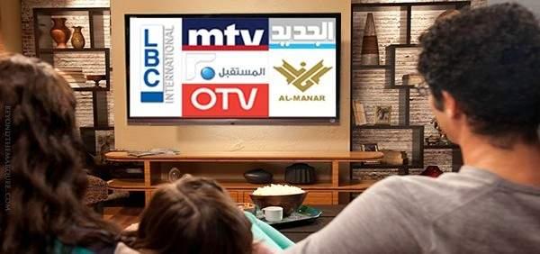 القنوات التلفزيونية لم تعد مجانيّة: شركة جديدة تحتكر البث التلفزيوني في لبنان وستلزمكم بباقات محددة !