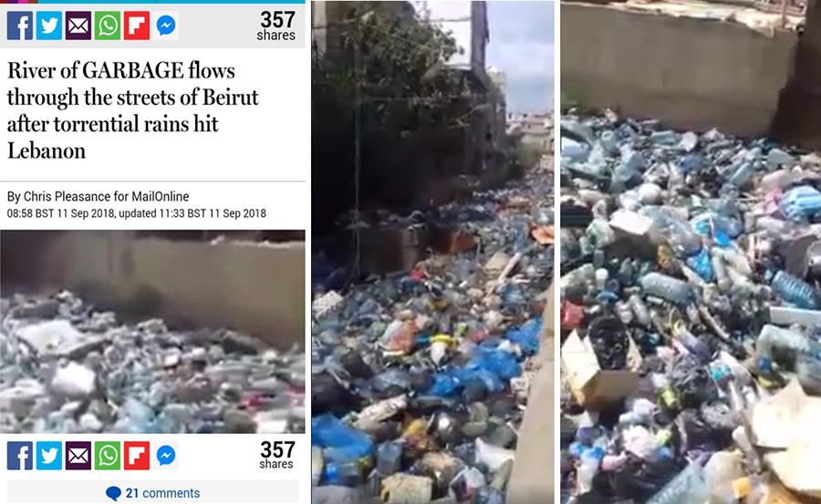 """""""الدايلي ميل"""" البريطانية تتناول مشكلة نهر الغدير """"نهر من الزبالة"""" يكشف عن تردي الأوضاع في لبنان!"""