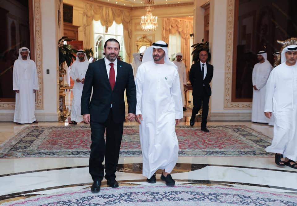 الحريري من الإمارات: الجو ايجابي ووُعدنا بمساعدات إقتصادية