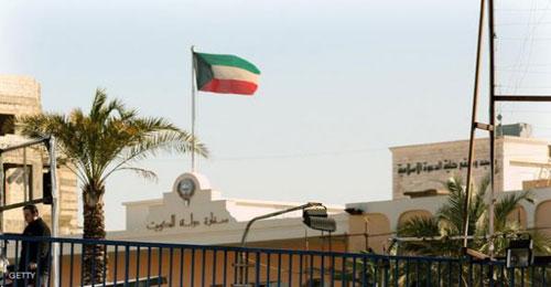 سفارة الكويت في لبنان توضح: موقف الكويت تجاه الملف اليمني ثابت ويتطابق مع موقف التحالف العربي
