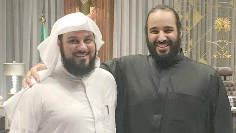 """بالصور/ لم ينفعه تطبيله..السلطات تطيح بـ""""محمد العريفي"""" وتثير هجوم عنيف على مواقع التواصل!"""