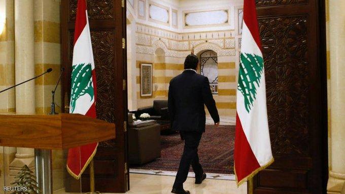 الحريري غادر قصر بعبدا بعد تقديم استقالته الخطية للرئيس عون من دون الادلاء بأي تصريح