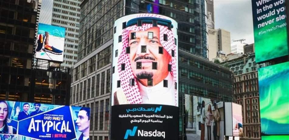 بالصورة/ الإعلان الأغلى سعرا في العالم..صورة ضخمة للملك سلمان في نيويورك بكلفة 84 ألف دولار في اليوم !