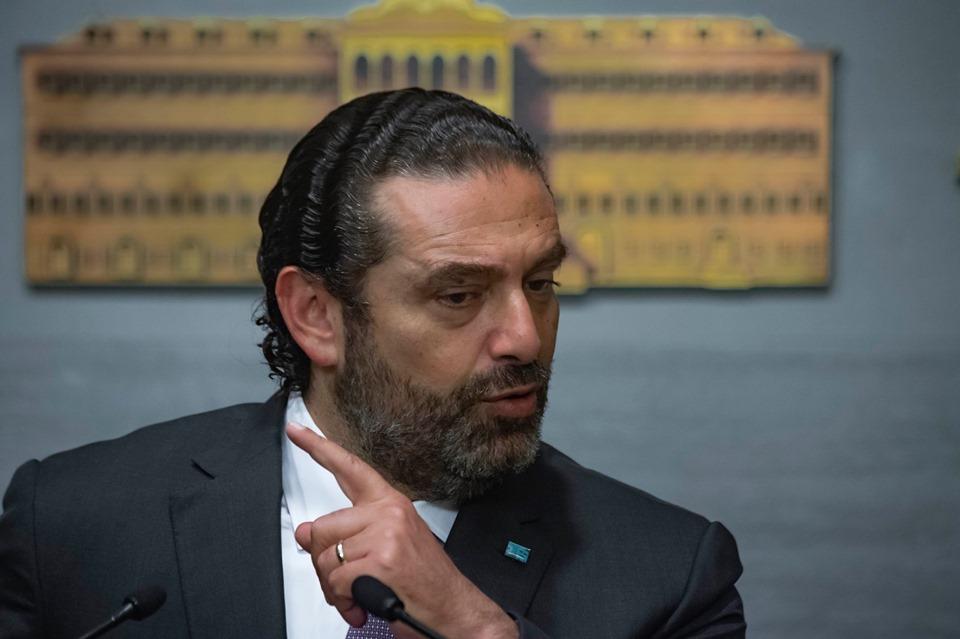 الحريري منزعج وغير راضٍ...لكنه لم يتكلم عن الاستقالة!