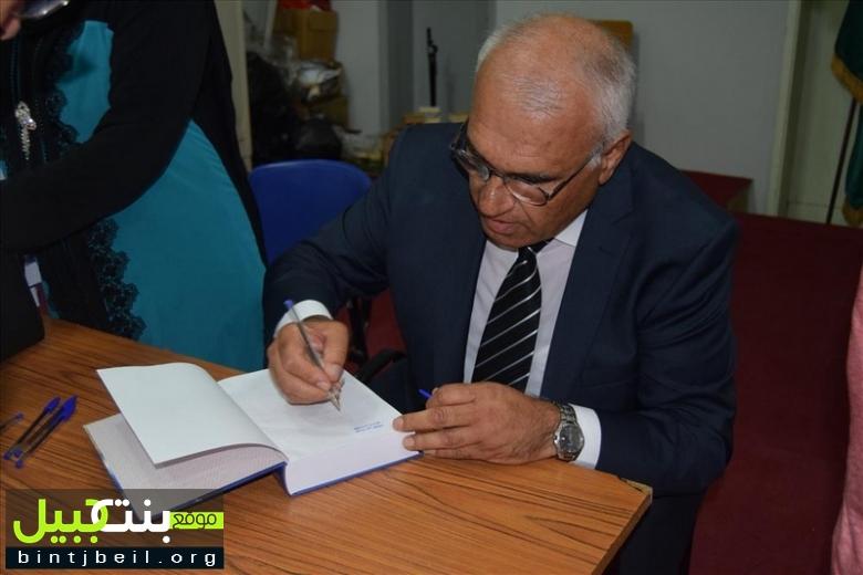 (أقلام مهجرية)...المؤلّف والطريق بقلم الدكتور مصطفى بزي