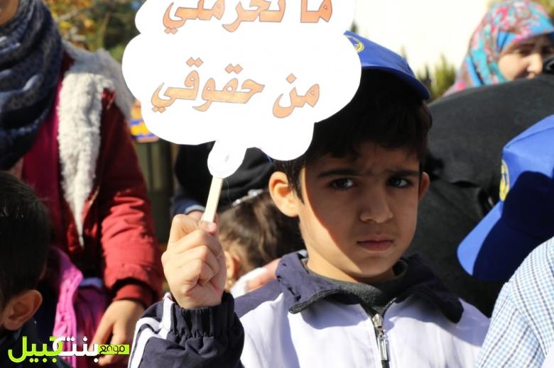 بالصور/ بمناسبة اليوم العالمي لذوي الإحتياجات الخاصة، وقفة احتجاجية لطلاب مركز الإمداد للرعاية والتأهيل في بعلبك