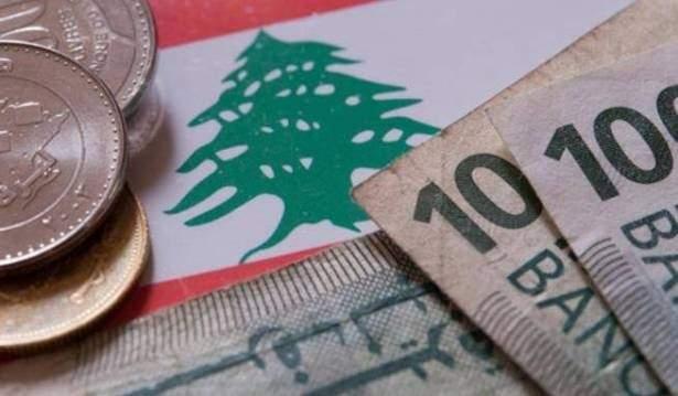 مصرف لبنان ينفي الشائعات حول إصدار عملة جديدة من فئة الخمسة آلاف ليرة لبنانية