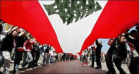 """لبنان في المرتبة ما قبل الأخيرة في مؤشر """"الرضا عن الأداء الديمقراطي""""...احتل المرتبة 15 بنسبة 8%!"""