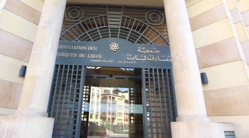 """رئيس """"جمعية مصارف لبنان"""": لعدم الاخذ بالشائعات والمصارف مستعدة لاتخاذ الاجراءات الضرورية حفاظا على سير العمل"""