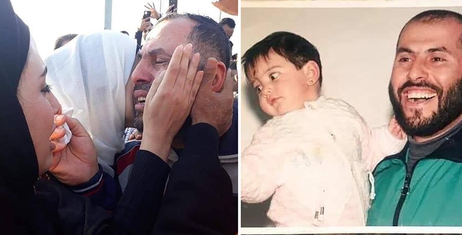 حكاية 18 سنة في صورتين مؤثرتين...التقى بابنته بعد 18 سنة من الإعتقال في سجون الإحتلال