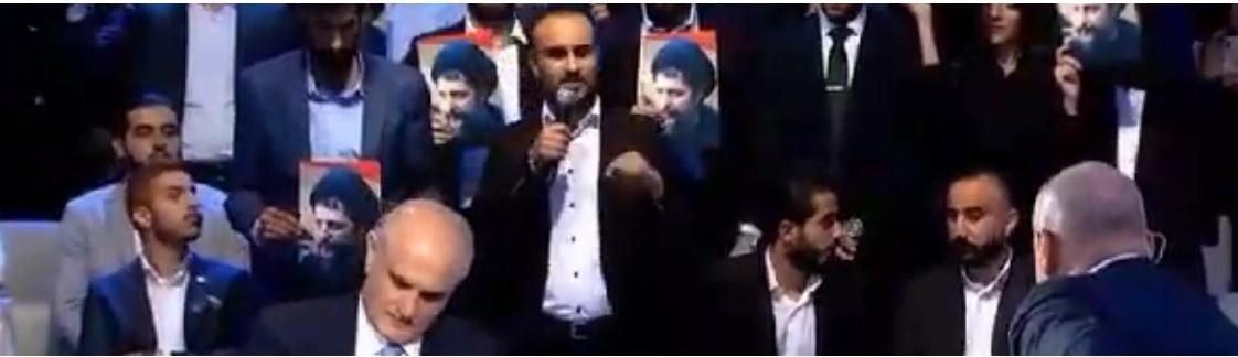 بالفيديو/ صور الإمام الصدر في استديو الـ MTV وتقديم درع الامام المغيب الى الاعلامي مارسيل غانم