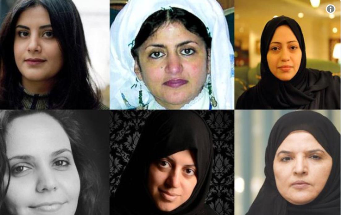 بالفيديو والصور / المعتقلات في السعودية.. تعذيب وتحرش ومحاولات انتحار