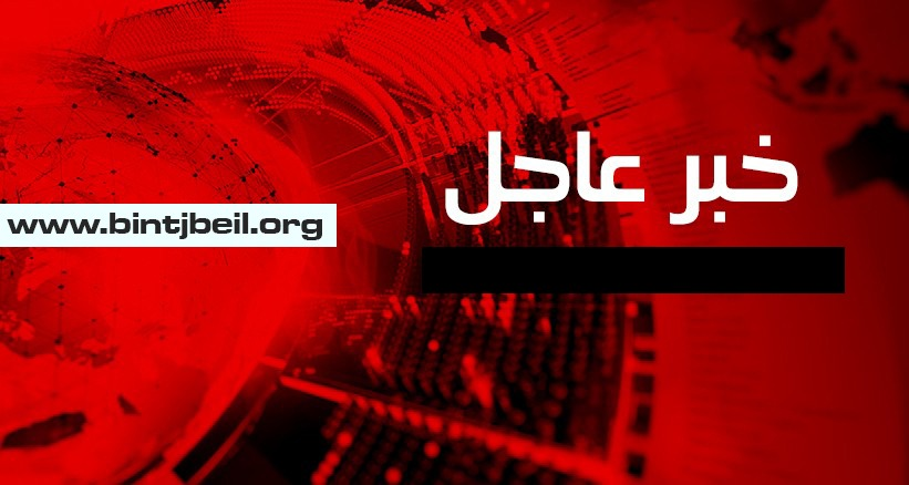 الجثة التي عثر عليها بين جرود النبي شيت وبريتال تعود لمتهم بجريمة قتل وقعت منذ 10 أيام