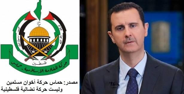 حماس ترفض المصالحة مع الرئيس الأسد ومصدر سوري: حماس اخوان مسلمين ولا مكان لهم