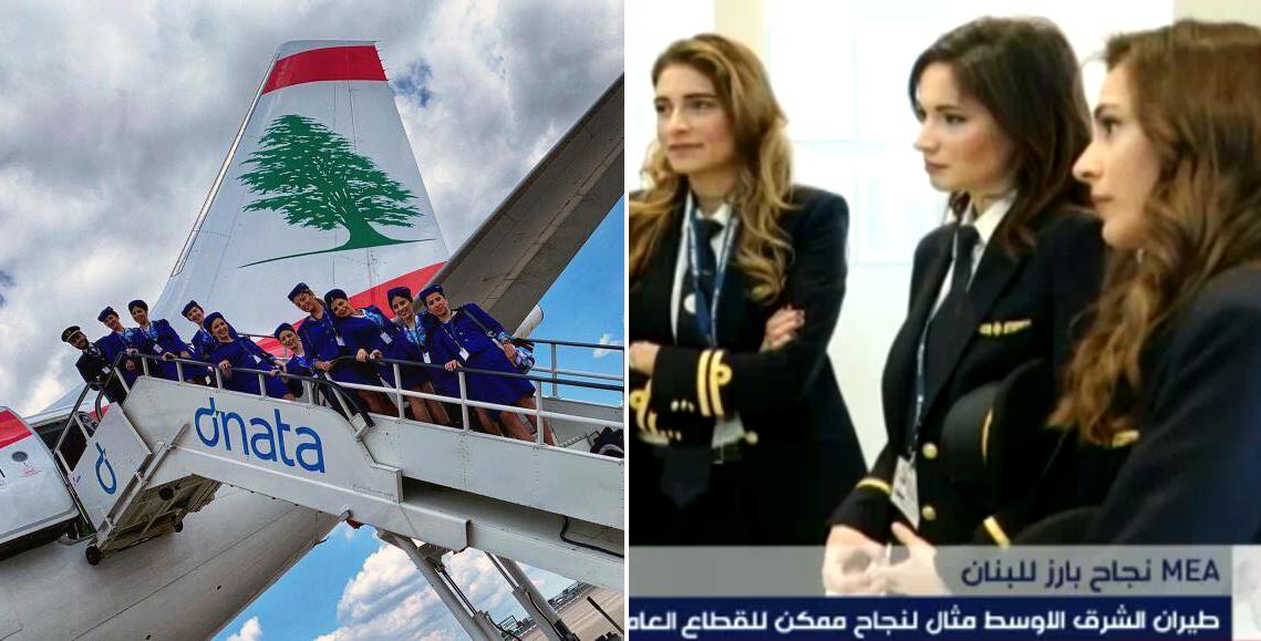 الميدل ايست.. من شركة مفلسة الى شركة قيمتها مليار دولار.. هكذا اعادت الثقة الدولية الى لبنان