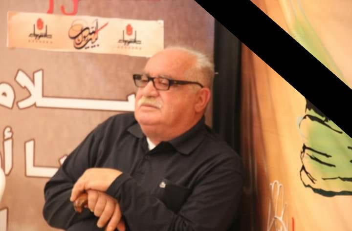 الموت يغيّب رئيس بلديّة الخيام الدكتور علي نصرات عبدالله