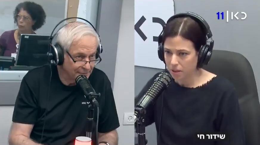 بالفيديو/ مراسلة إذاعة عبرية تصاب بنوبة هلع وخوف على الهواء بعد سقوط صواريخ من غزة